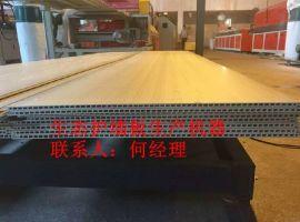 鑫达华伦牌护墙板生产机器设备