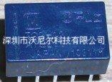 继电器TQ2-12V