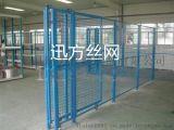 车间防护铁丝网规格-天津车间防护铁丝网