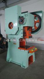 上海金山冲压机床设备 JB21-63T固定钢板压力机 质量信得过 价格实惠