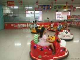 碰碰車怎樣經營兒童遊樂廣場電動碰碰車更賺錢