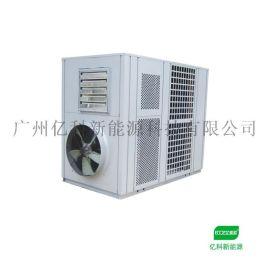 药材烘干机箱式干燥设备空气能热泵烘干机高效节能烘干机