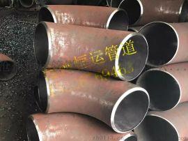 45度高压焊接弯头厂家生产