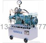 電動油泵LKZB6302碳鋼