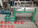 化工细粉卧式搅拌机生产厂家