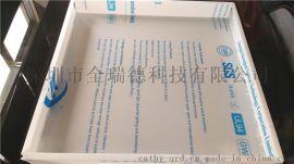 深圳折弯PC板 PC方形吸顶灯罩折弯加工 白色磨砂PC板 LED灯罩折弯成型加工