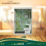 整体卫生间 一体卫浴 组装式pvc发泡板复合板集成卫生间