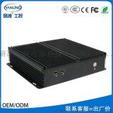 研凌工控電腦IBOX-203 J1900無風扇嵌入式工控機 廠家直銷科定製