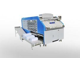 宝涤洗涤设备熨烫机械折叠机多功能毛巾折叠机