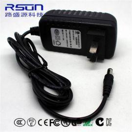 路盛源-深圳超低價出售12V1A電源適配器MID 移動DVD 開關電源適配器
