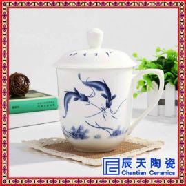 **骨瓷杯子批发厂家- 景德镇定做青花瓷水杯-会议陶瓷茶杯订做