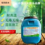 廣州佳陽js聚合物水泥基高分子防水塗料供應