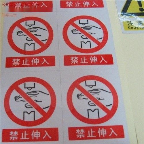 合成纸不干胶标签 佛山合成纸不干胶标签 祥福佳供