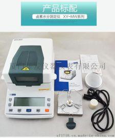 验水仪/测湿仪/水分含量检测仪