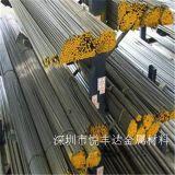 现货35CrMo光圆 优质35CrMo钢棒 批发35CrMo钢带 库存35CrMo钢板材 厂家直销35CrMo精板