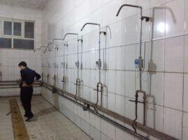 北方澡堂水控机供应,校园宿舍洗衣节水器