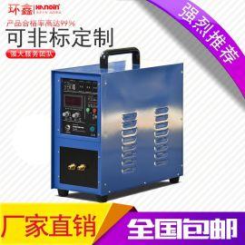 HGP-15高频焊接报价大全,找东莞环鑫机械厂家就购了13712286960