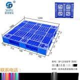 貴州塑料地臺/倉儲塑料墊板/輕型網格
