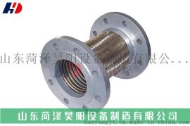厂家   不锈钢金属软管 金属膨胀节