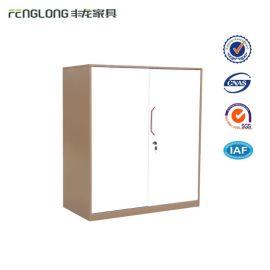 洛阳丰龙直销钢制拆装文件柜矮柜办公室档案柜套色铁皮柜办公家具