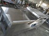 DZ600\2S谷物真空包裝機食品真空包裝機