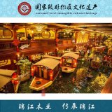 特色主題餐廳特色烏篷船型餐廳景觀裝飾船船型裝飾瀟湘增府養生園