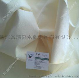 供应多种三级拒水抗菌型清凉贴巴布剂水刺无纺布 拒水膏药布