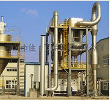 QG-2-羟基-3 甲酸二级脉冲气流干燥机