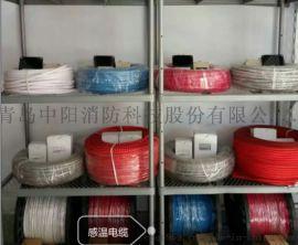 中阳JTW-LCD-SF901/85感温电缆