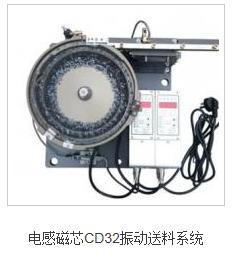 铝合金精密振动盘,广东日新精密铝盘