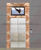 黃玉石板電梯門套C-504