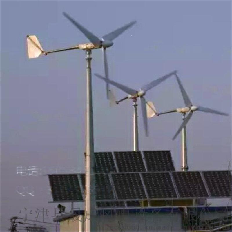 晟成500瓦低转速永磁离网家用风力发电机