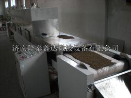 山东**企业 供应微波八角  花椒干燥杀菌设备