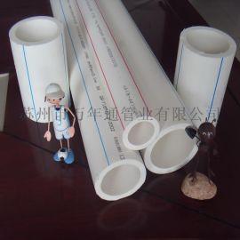 【PP-R管】PPR冷水管/PP-R家装管