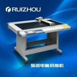 服裝切紙板機-瑞洲科技-服裝切紙板機