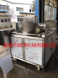厂家热销花生米油炸机 电加热油炸机