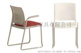带写字板塑料功能椅 靠背塑料功能椅 塑料多功能洽谈椅