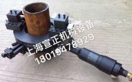 外卡式坡口机【电动管道切割坡口机】