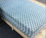 铝合金美格网菱形孔铝板网门窗玻璃夹层装饰防盗