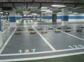 潍坊市坊子区 金刚砂耐磨地坪专业施工队 耐磨地坪工程厂家报价