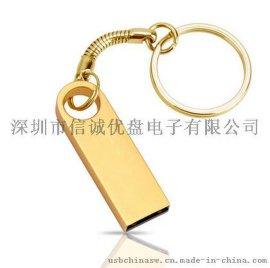 金色金属优盘定制,创意USB随身碟,超薄防水u盘定制,免费设计公司logo,丝印图案