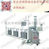 水暖锅炉 养殖设备 养殖锅炉 燃煤锅炉 鸡舍锅炉