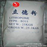 鋅鋇白立德粉B311硫化鋅30%顏料輔料通用白度好