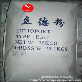 锌钡白立德粉B311硫化锌30%颜料辅料通用白度好