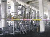 XSG系列 旋转闪蒸干燥设备 干燥机