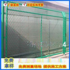 海南站台隔离网图片 码头港口钢板网护栏 屯昌工厂围墙围栏网