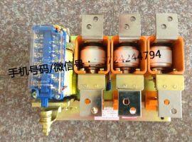 CKJ5-600(630)A真空交流接触器