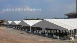铝合金大蓬 户外展销会篷房 大型帐篷制作工厂直销