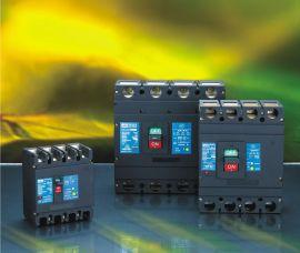 带剩余电流保护塑壳断路器(CM1L)