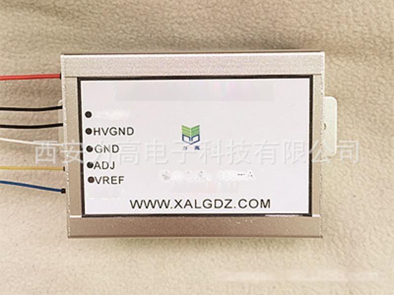 DC-DC可調直流穩壓升壓電源模組HVW24X-450NV7 輸出電流150mA